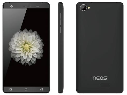 Neos 500S 1